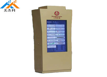 China Waterproof Outdoor Digital Signage Schools Educational Institutes Media Player factory
