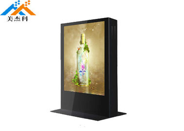 Full HD Outdoor Digital Signage Lcd Advertising Coin Operated Phone Charging Kiok 42''