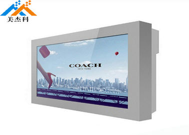 China Android Outdoor Digital Signage Advertising LCD Media Player 21.5 Inch AC 100-240V factory