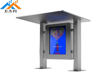 Floor Standing Outdoor Digital Signage Advertising Kiosk Touch Screen 2000cd/㎡