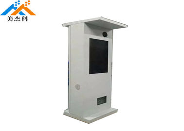 outdoor lcd floor standing advertising touch screen kiosk display