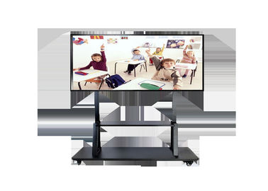 China 4mm Tempered Glass LCD Digital Signage Display , Free Standing Lcd Display 75'' factory