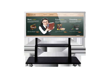 China Multi Touch Screen LCD Digital Signage Display 86 Inch Flat Panel 178° Viewing Angle factory