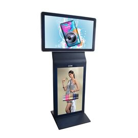 Bank Infrared LCD Advertising Display , 42 Inch Double Screen Kiosk