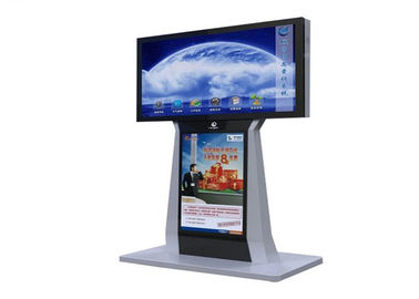 Floor / Free Standing IR Touch Screen Kiosk , IP65 Outdoor LCD Digital Signage
