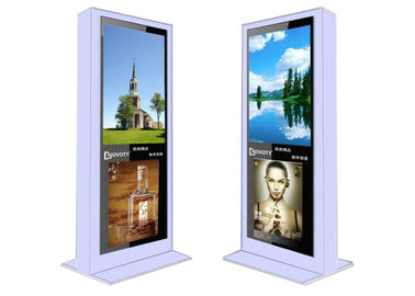 Stand Alone Digital Signage Lcd Display Outdoor Kiosk 65 Inch Large Size Splicing Screen