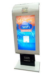 Anti Glare Glass Digital Touch Screen Signage outdoor 65 Inch With Post Free Ads
