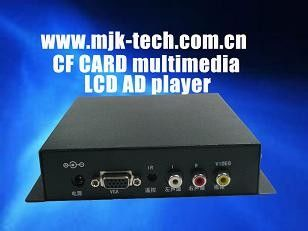VGA Stable Stand-alone Media Player Box With CF Card , Advertising Media Player