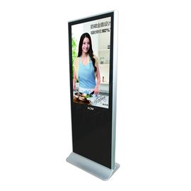 China 32 inch Floor Standing LCD Screen , Android LCD AD Digital Signage Player factory