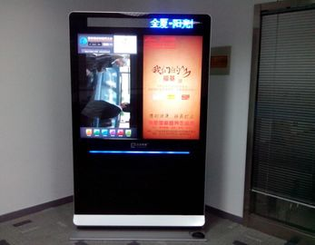 Double Screen Android System Interactive Digital Signage Display Wifi / 3G