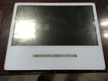 China Ultra thin Smart Advertising Digital Signage Display 17 Inch factory