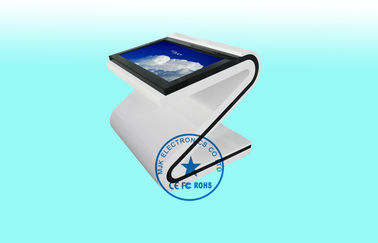 S-Shaped PC LCD Touch Screen Kiosk Windows 7 System dustproof