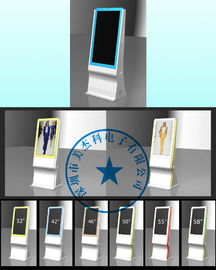 Big Size LCD Advertising Kiosk Shockproof , Interactive Touch Screen Kiosk