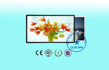 High Brightness Wall Mount LCD Display 42 Inch 16 : 9 waterproof