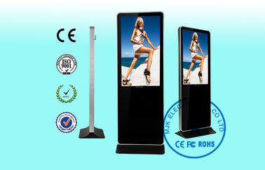 "42"" Networking LCD Touch Screen Kiosk Floor Standing remote control system"