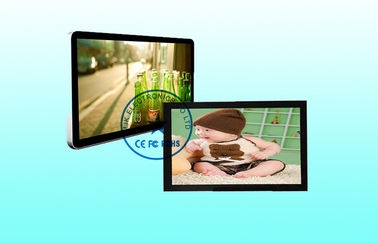 Wall Mount High Brightness LCD Display / Digital LCD Display