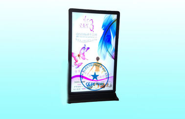 Floor Standing 82 inch LCD Digital Display 1080P With Large Screen