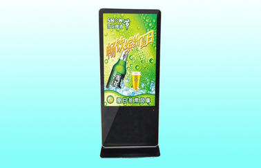 Indoor Touch Screen Digital Signage LG Samsung Panel , 16.7M Real Color