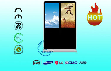 China Double Screens Advertising Digital Signage Display ,  46 Inch , Floor Standing factory