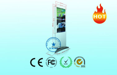 "Shockproof  55"" LCD Digital Signage Display 1920 × 1080 Resolution"