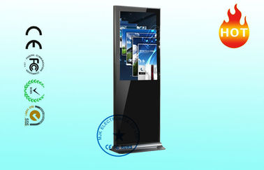 Hotel Advertising Vertical HD LCD Display 42 Inch IR Touch Screen