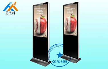 Wifi TFT Stand Alone Digital Signage 1920 × 1080 High Resolution