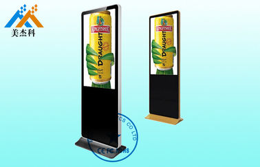 Airport Android Floor Standing Digital Signage 1080P HD 32 Inch