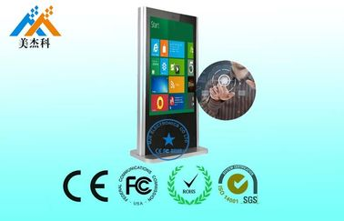 46 Inch Floor Standing Digital Signage Infrared Touch Screen Windows I3 I5 I7
