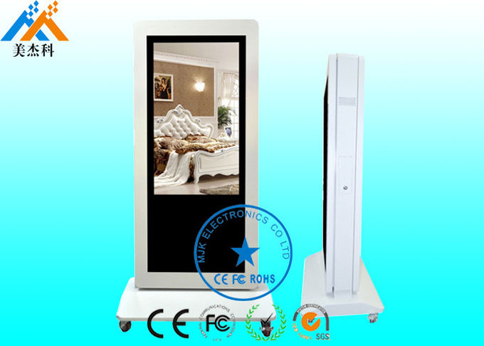 55 Windproof Stand Alone Digital Signage 1080P IP65 Lg Screen Andriod 5.1