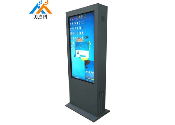 Stainless Steel Shell Outdoor Digital Signage Android Lcd Usb Sd Kiosk 10 Points Infrared